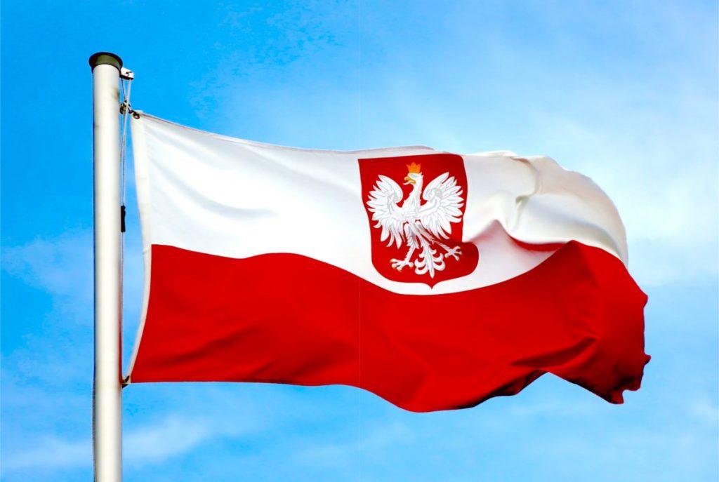 Как получить ВНЖ в Польше?